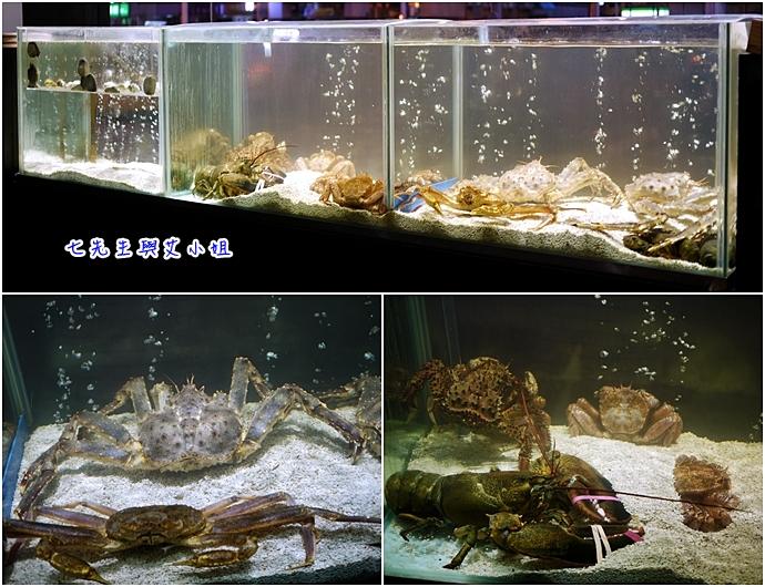 2 鼎膾一品涮涮鍋 北海道毛蟹專賣