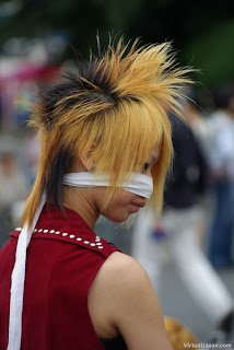 Japanese Men Hairstyle Pictures - Mens Hairstyle Ideas for 2011