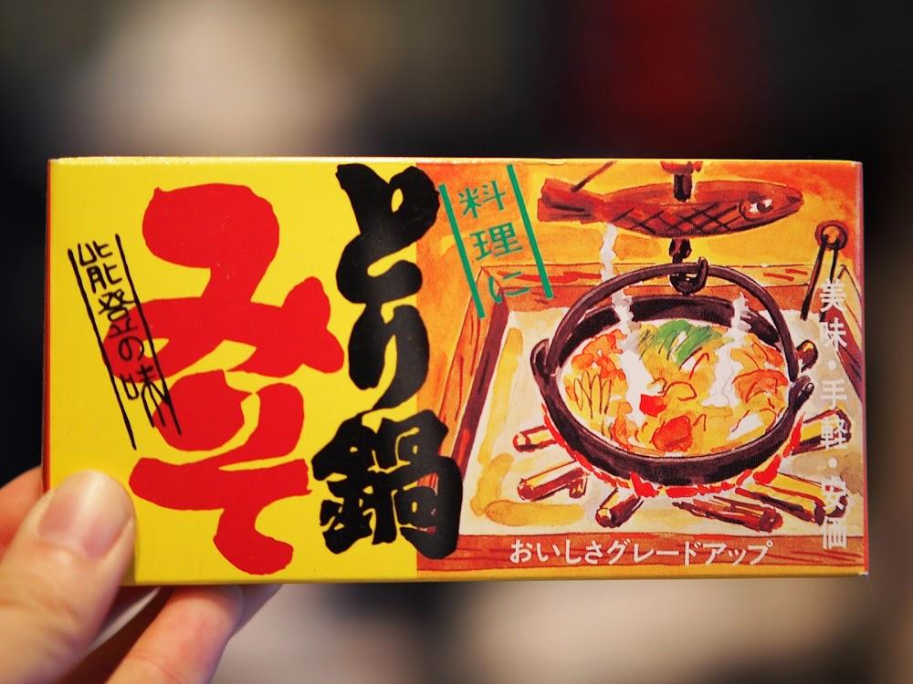 川森食品 / とり鍋みそ