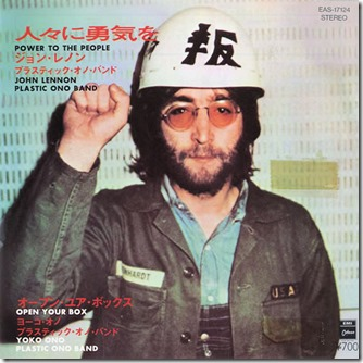 John Lennon - Power to the People record