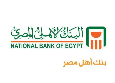 البنك الاهلي - المصري