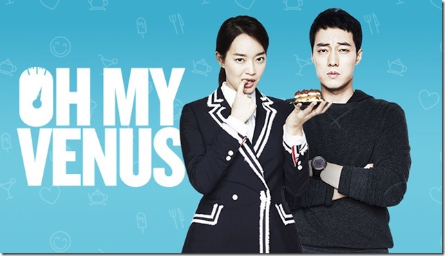 4766_OhMyVenus_Nowplay_Small1