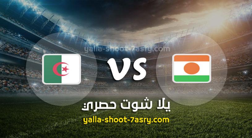 مباراة النيجر والجزائر