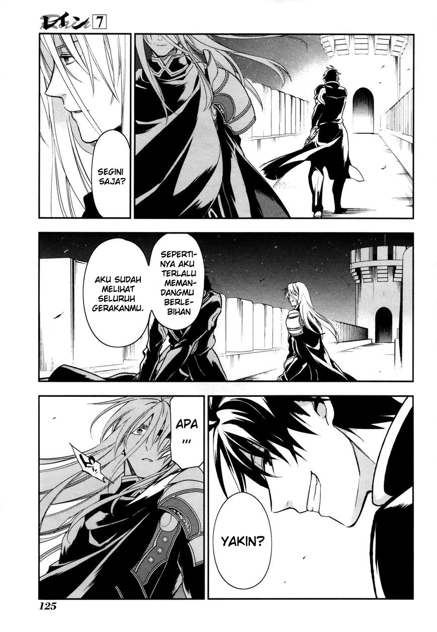 Rain: Chapter 39 - Page 11