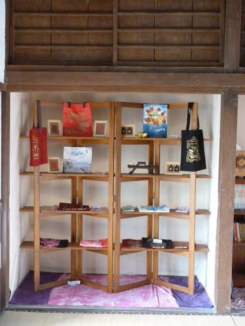 TAIWAN.Toucheng .musée du crabe situé au Pei Kan Resort, surfers,maison Japonaise du chef de gare - P1080911.JPG