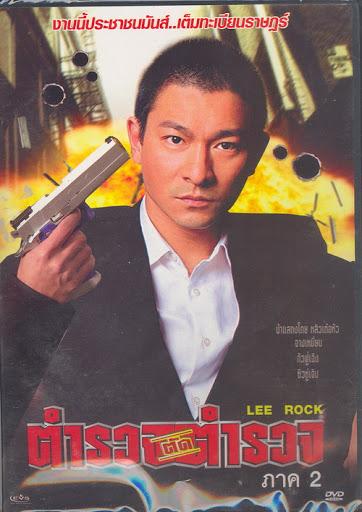 Lee Rock - Thám Trưởng Lôi Lạc - Lưu đức hoa