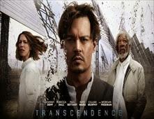 فيلم Transcendence بجودة CAM2