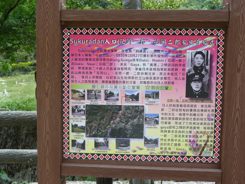 Puli ,divers ,vers Wushe,Lushan hot spring J 21 - P1200008.JPG