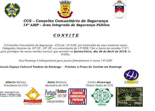 CCS AISP 14, em busca da integração social e urbana da cidade
