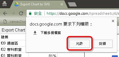 [image3%5B2%5D]
