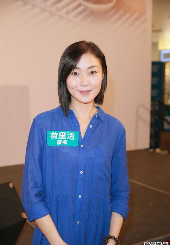 Joey Meng China Actor