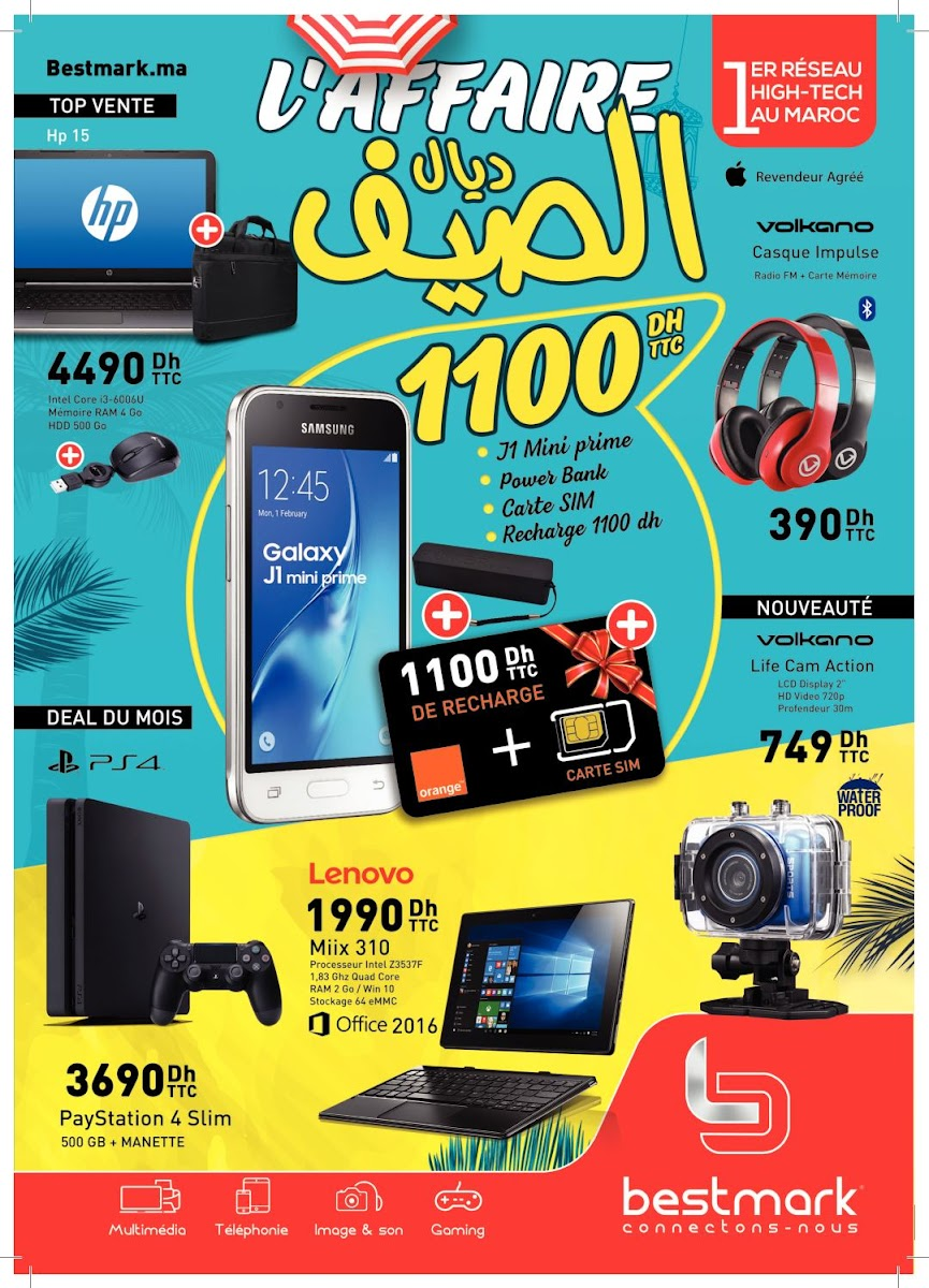 catalogue bestmark ete ramadan 2017