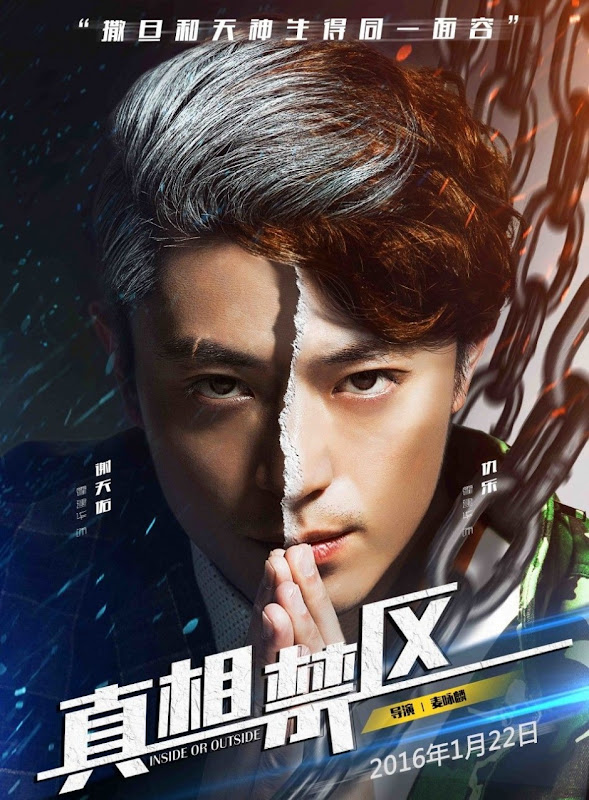 Wallace Huo China Actor