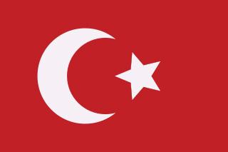 파일:attachment/오스만 제국/ottoman_flag.jpg