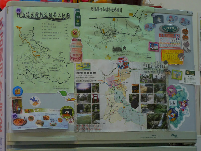 TAIWAN.Dans la région de Nantou, au centre de Taiwan - P1100308.JPG