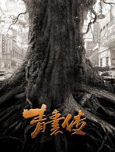 Qing Nang Zhuan China Drama