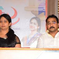 Pelliroju Movie First Look Launch (11).JPG