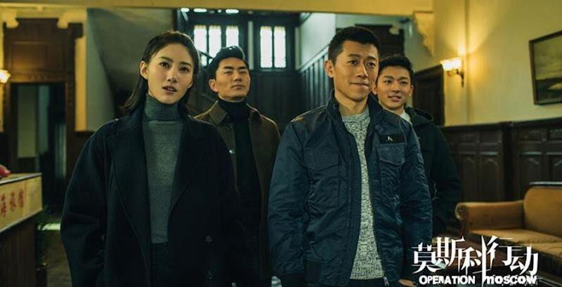 Operation Moscow China Drama