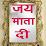 Harish Arora's profile photo