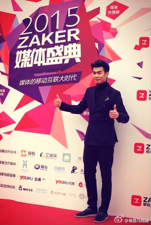 Feng Xiaofeng China Actor