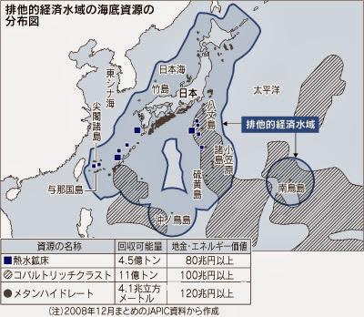 尖閣諸島周辺の海底資源