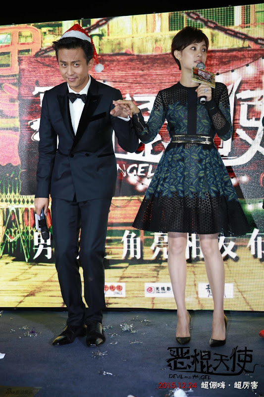 Devil and Angel China Movie