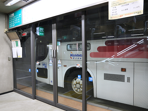西鉄高速バス「桜島号」 9134 博多バスターミナル入線