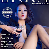 LiGui 2014.12.16 网络丽人 Model 曼蒂 [33+1P] cover.jpg