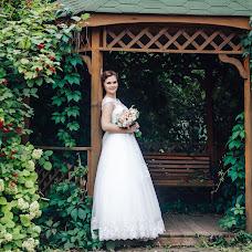 Wedding photographer Aleksandr Egorov (EgorovFamily). Photo of 06.12.2016