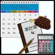 家計簿カレンダー
