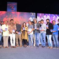 Dandupalyam 3 Movie Pre Release Function (36).JPG