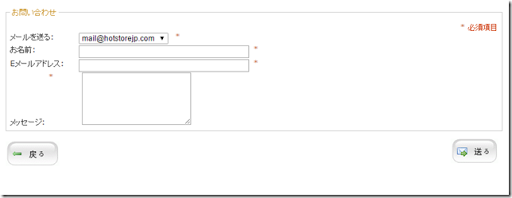 Image.png - 【VAPE】注意喚起!詐欺VAPE通販サイトでの購入はするな!偽のショップを見分けてフィッシング詐欺にかからない方法まとめ