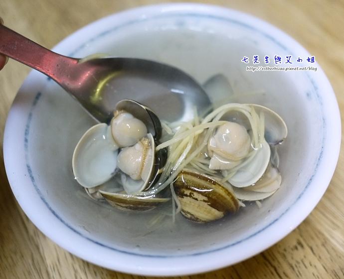 9 蛤蜊湯