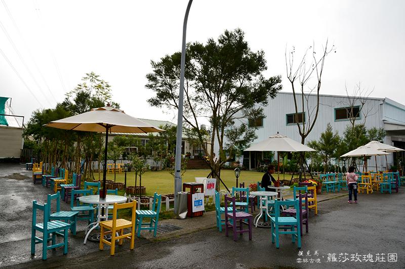 蘿莎玫瑰莊園咖啡館