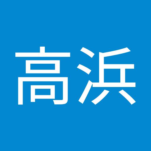 Nanako Takahama