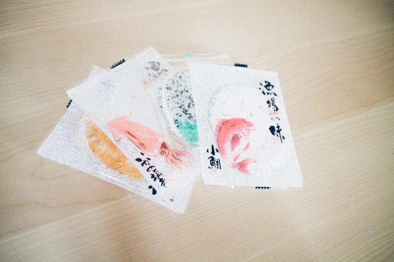 Aoshimamegusenbei IMG 0697