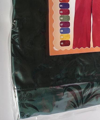 กางเกงแพรจีนแท้รุ่นเอวยาง สีเขียวเข้ม (กางเกงผู้ชาย กางเกงนอนผู้ชาย )