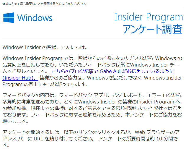 https://lh3.googleusercontent.com/-XHAY9vn8DLU/VnIne9NYLOI/AAAAAAAAo8c/A5kA7FzquKg/s800-Ic42/Windows-Insider-Program-Survey-Dec-2015.jpg