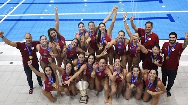 πρωταθλήτριες Ευρώπης