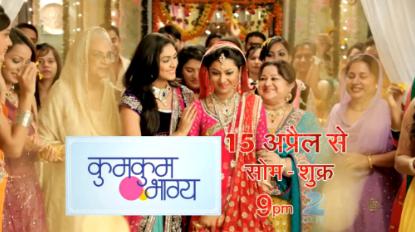 Kumkum bhagya episode 283 - Kumkum Media