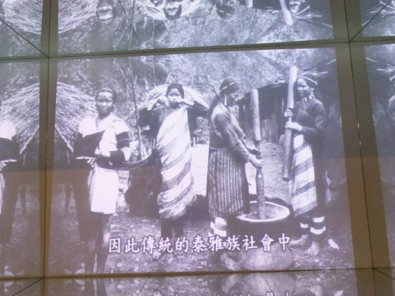 Taipei, Yilan, Datong, Luoding - P1020989.JPG