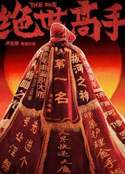 The One China Movie