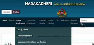 Nadakacheri CV official website