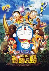 Doremon Tập Dài - Doraemon Vietsub Full