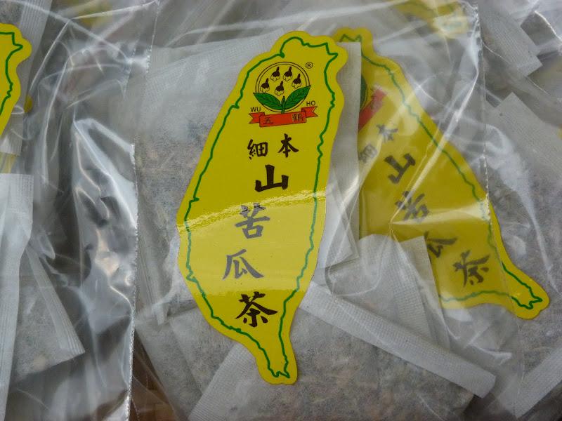TAIWAN . Fête de la déesse Mazu - P1120480.JPG