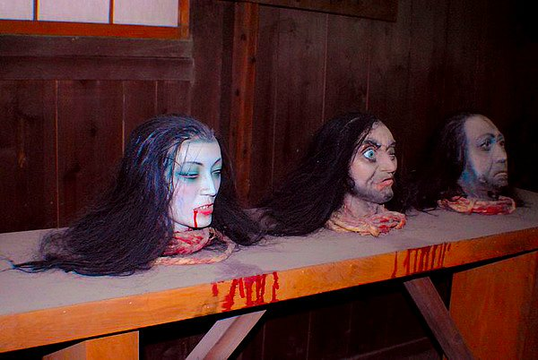 Haunted House - Toei Kyoto Studio Park