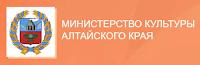 http://www.culture22.ru/