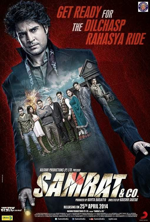 Cover of Samrat & Co. (2014) Hindi Movie Mp3 Songs Free Download Listen Online at alldownloads4u.com