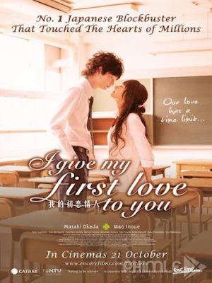 Phim Tình đầu dành hết cho em - I Give My First Love to You (2009)