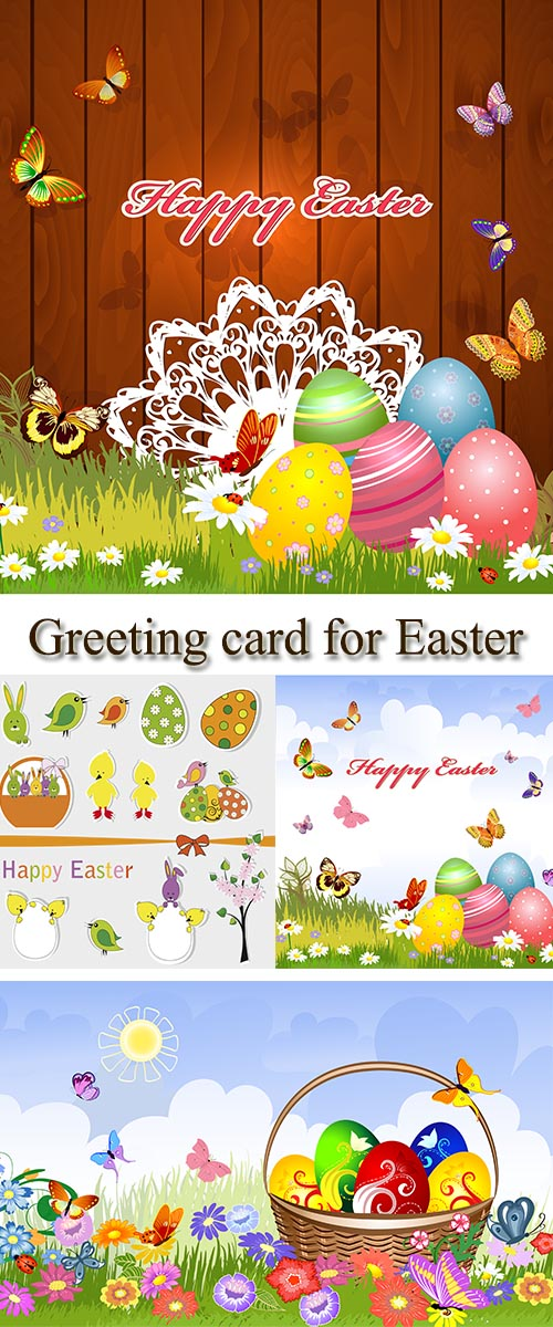 Stock: Greeting card for Easter